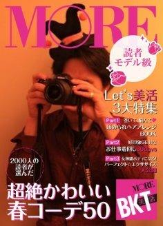 あべべ@斬鬼♪ Social Profile