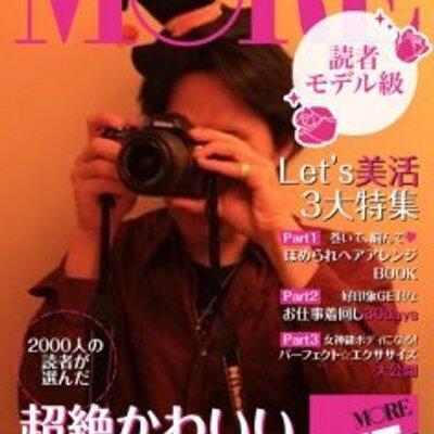 あべべ@斬鬼♪ | Social Profile