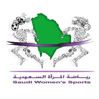 رياضة المرأةالسعودية | Social Profile