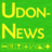 Udon-News.com