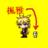 Sumeragi_Fuga