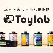 株式会社トイラボ Social Profile
