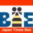 Japan Times Bee