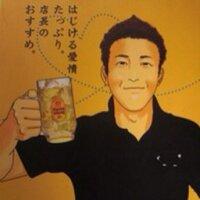 ichijo | Social Profile