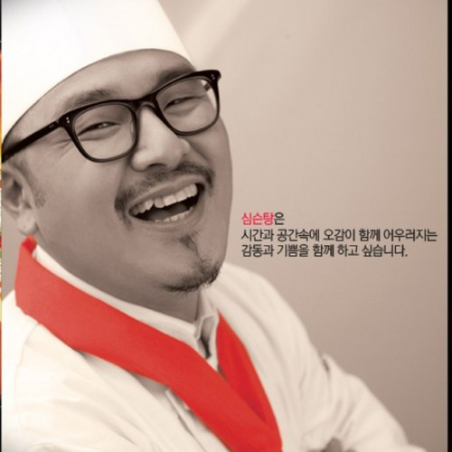 SHIM TAE YOON Social Profile