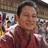 Tshering Cigay Dorji
