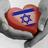 Israel ~ One Heart!