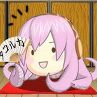 タコルカ(大喜利用) | Social Profile