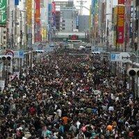 日本橋でんでんタウンを遊ぼう | Social Profile
