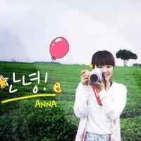 안나 | Social Profile