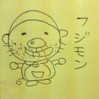 ふじお | Social Profile