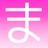 magokoro_mail