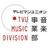博物館 美術館 デート Bunkamuraミュージアムテレビマンユニオン 音楽事業部27