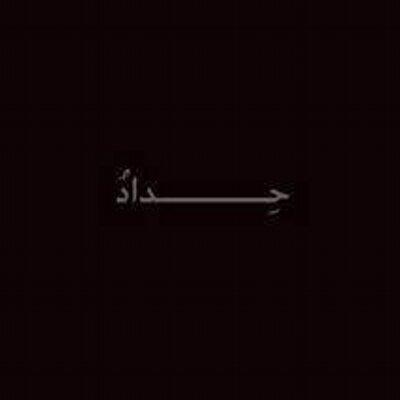 radi wadi | Social Profile
