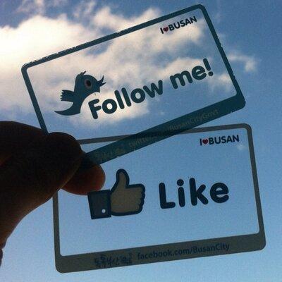 바다 | Social Profile