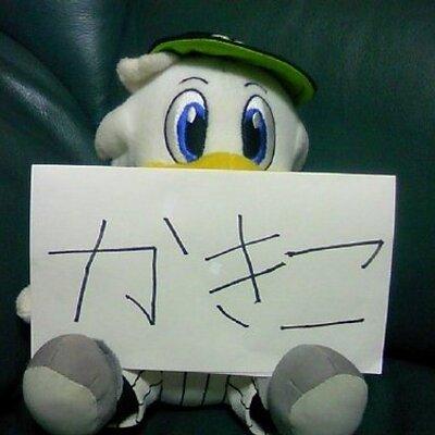 かきこ | Social Profile