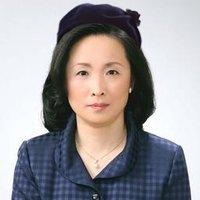 ふなと 豊子・東海州政治家連盟) | Social Profile