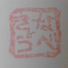 弁護士渡邉恭子(なべきょう) | Social Profile