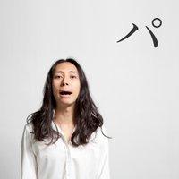 山川冬樹 | Social Profile