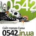 0542.in.ua