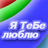 yatbtv
