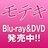 MOTEKI_movieのTwitter(ツイッター)