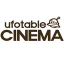 ufotable_CINEMA