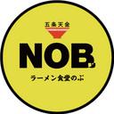 らぁめん食堂NOBu