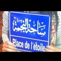 may al saleh | Social Profile