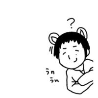 扇子 | Social Profile