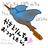 The profile image of torintyu_bot