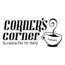 CORNER's Corner