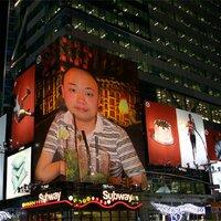 Greg Wong | Social Profile