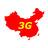 @China_3G