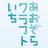 aozora_craft