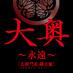 ohoku_movie