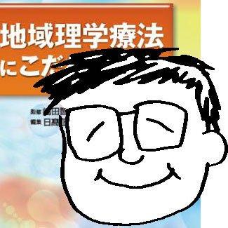 日高正巳 | Social Profile