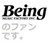 @being__music
