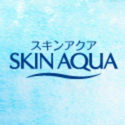 SkinAquaID