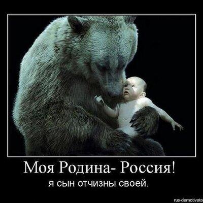 Медведев Владимир (@boba_vs)