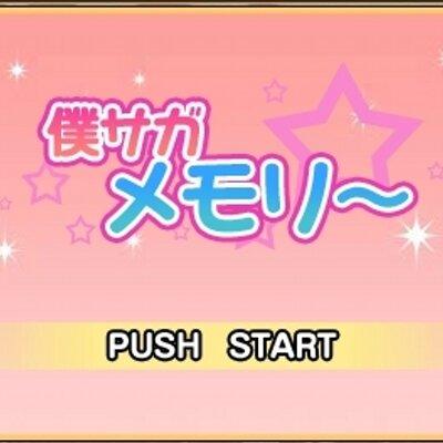 黒輪録/輝夜姫/雪白姫/荊姫/偵察兵/偵   Social Profile