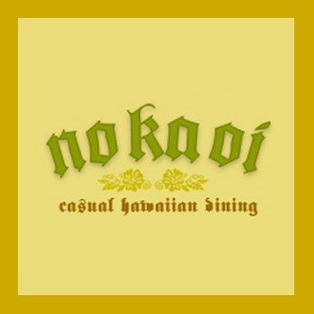 No Ka Oi Restaurant    Social Profile