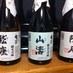 @drunken_yosuke