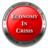 EconomyInCrisis profile