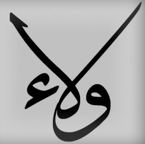Wala'a Al-Maddallah Social Profile