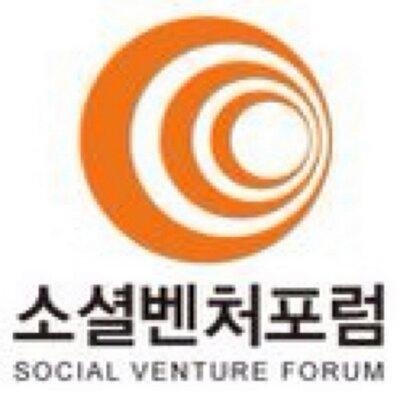 소셜벤처포럼 | Social Profile
