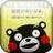 koz0179's avatar