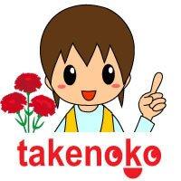 ネットスーパーtakenoko | Social Profile