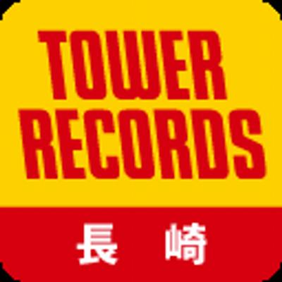 タワーレコード長崎店 | Social Profile