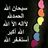 هيا بنت عبدالعزيز | Social Profile